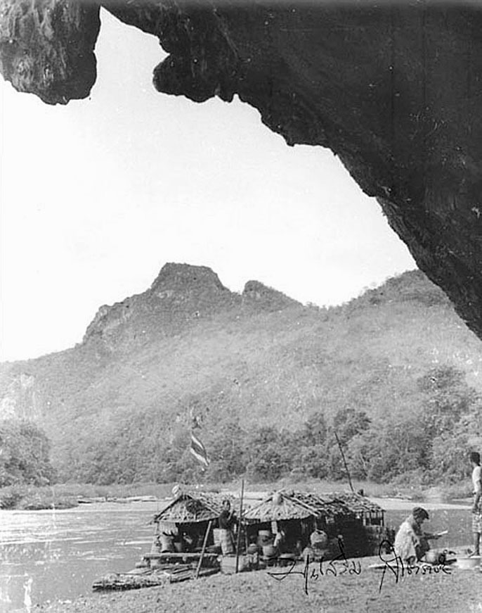 1952 The old rapids of Pha Mon, Chiang Mai Province.jpg
