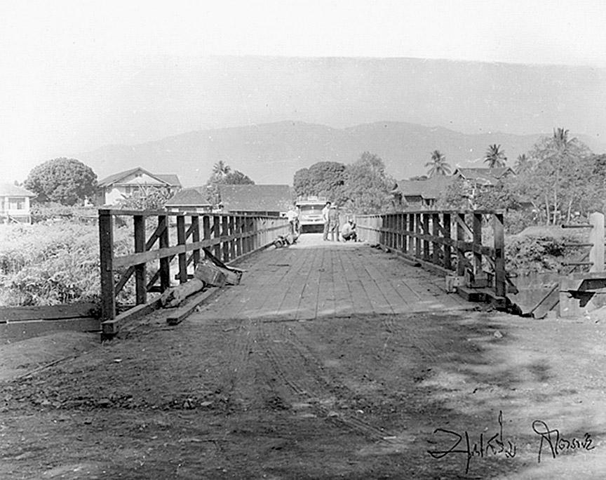 1965 Demolition of the Loi Khroa Rd Hang Dong Rd bridge.jpg