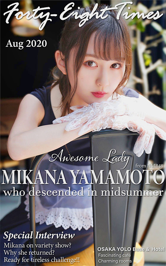 NMB48 Yamamoto Mikana Forty-Eight Times 2008.jpg