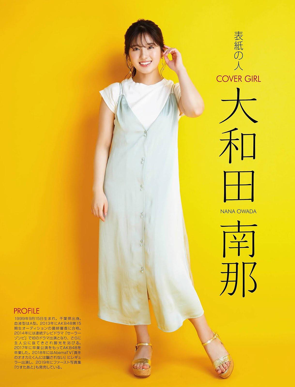 NOwada Weekly Ascii 200714 02.jpg