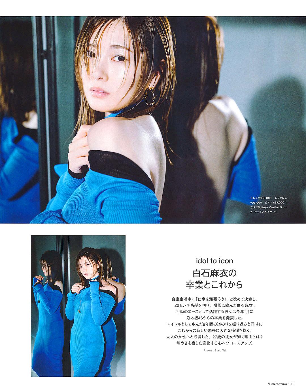 MShiraishi Numero Tokyo 2009 02.jpg