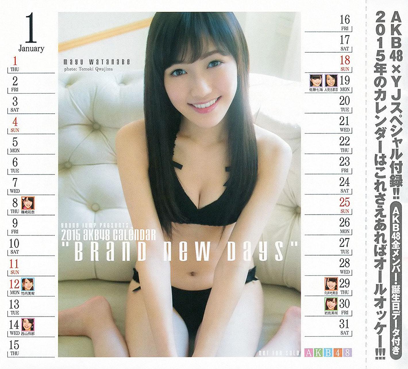 AKB48 Young Jump 141204 02.jpg