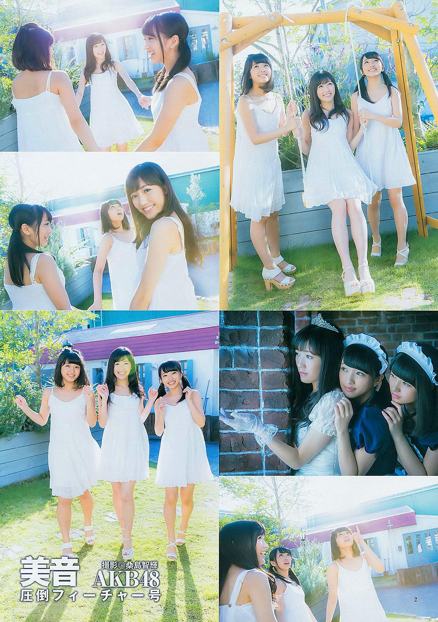 MMukaichi MWatanabe NOwada Young Jump 141204 03.jpg