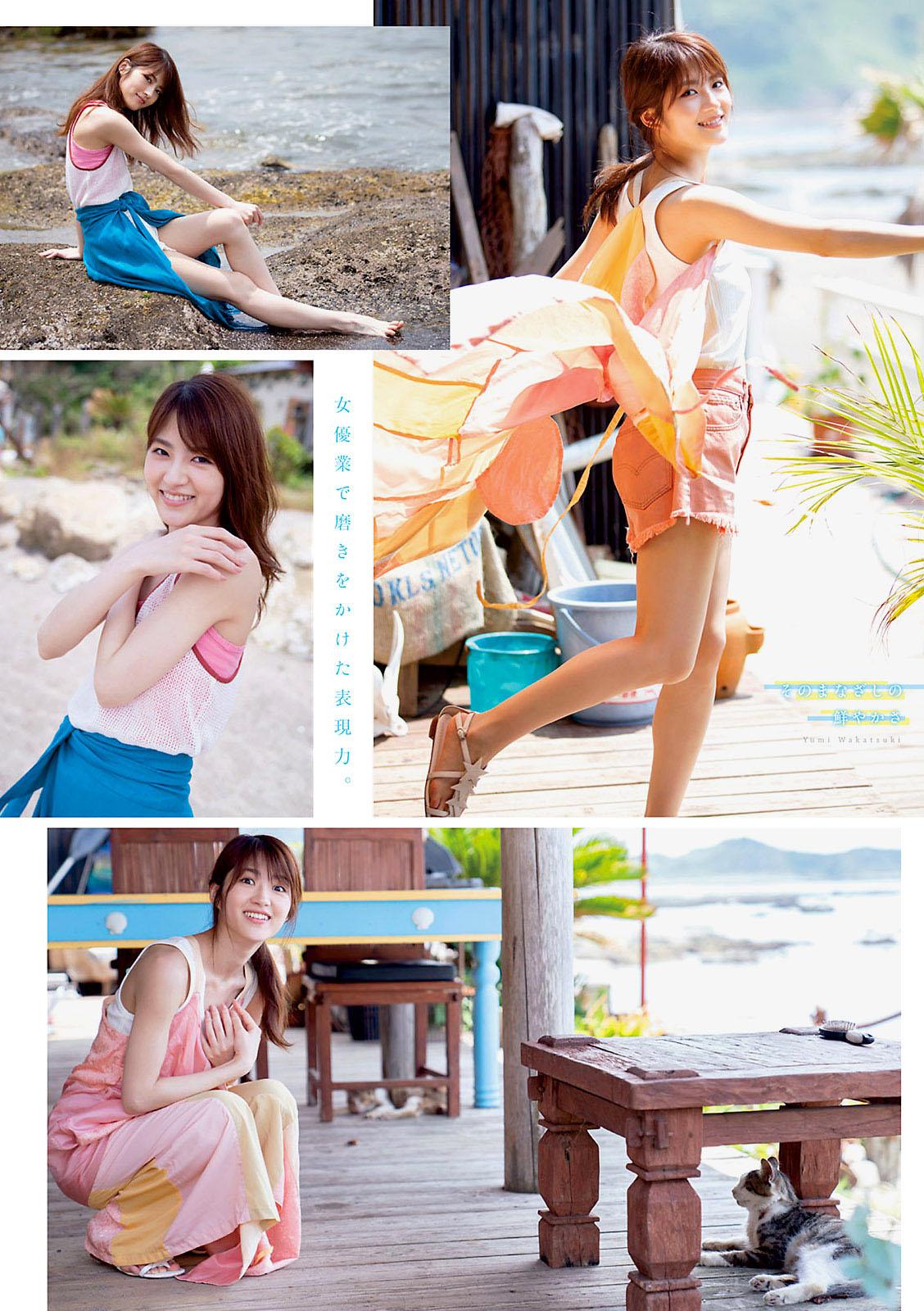 YWakatsuki Young Magazine 200727 03.jpg
