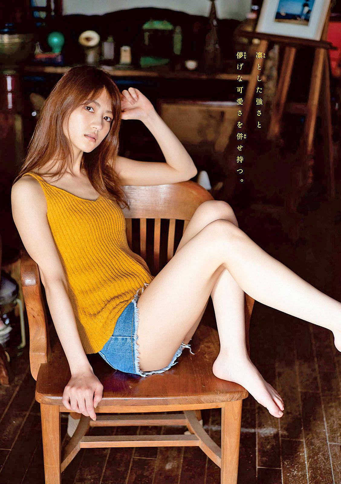YWakatsuki Young Magazine 200727 08.jpg