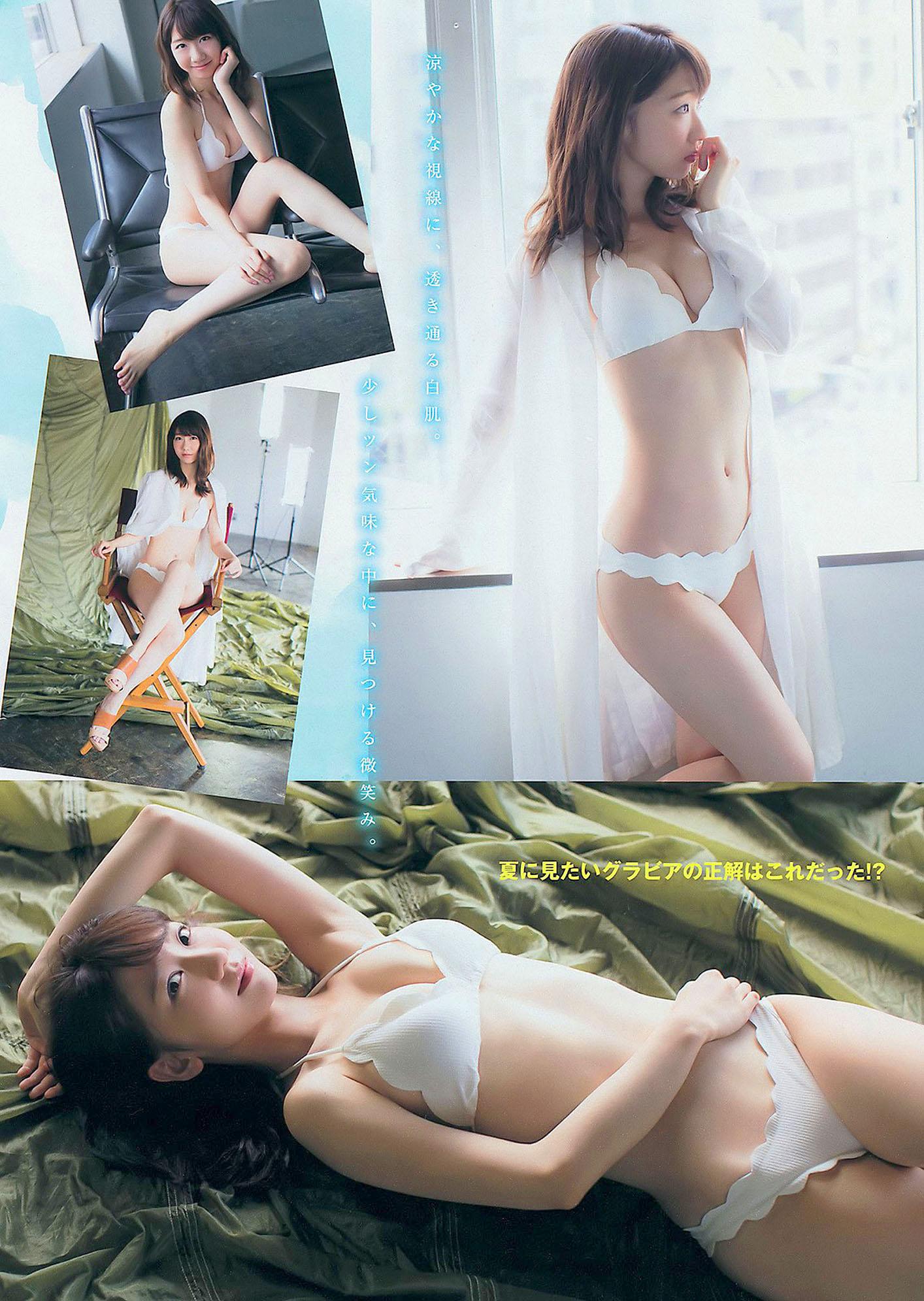 YKashiwagi Young Magazine 160822 03.jpg