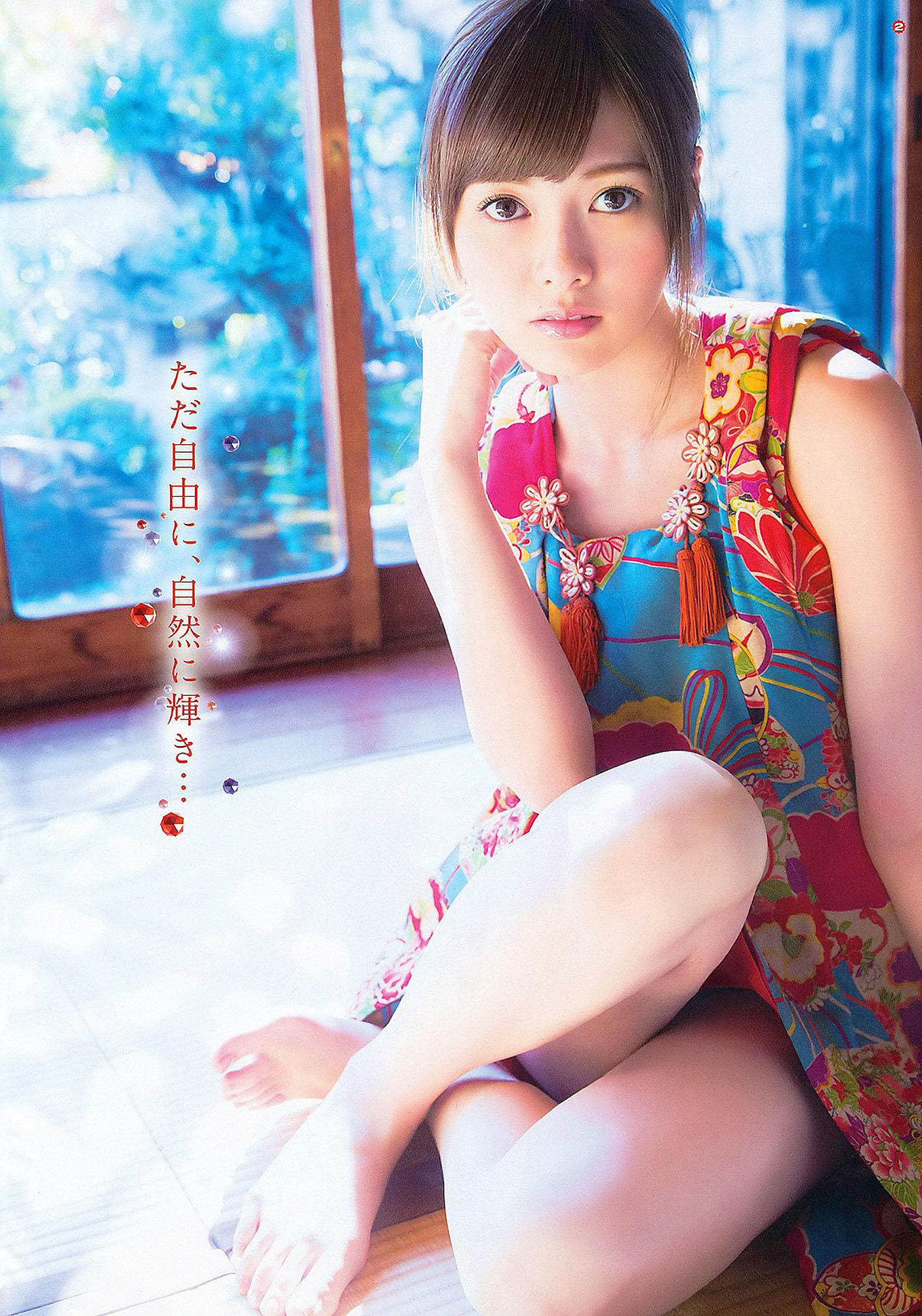 MShiraishi Young Gangan 150116 03.jpg