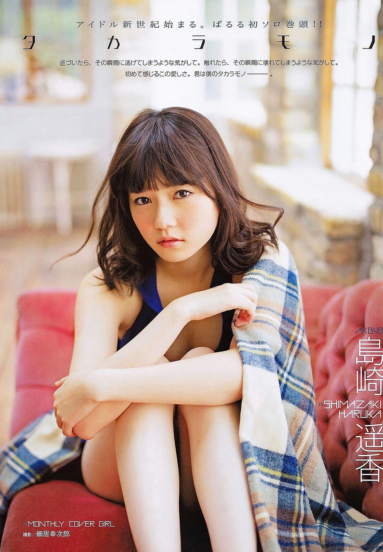 HShimazaki EnTame 1301 02.jpg