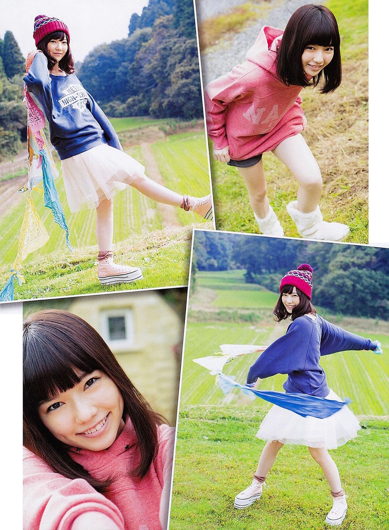HShimazaki EnTame 1301 04.jpg
