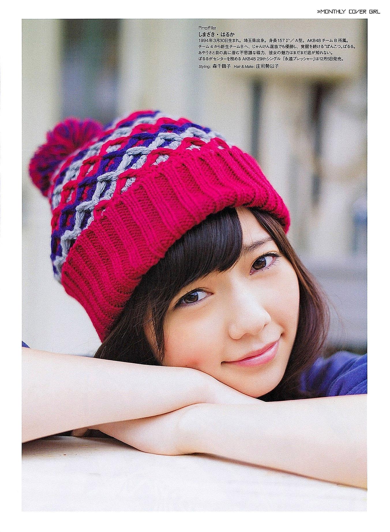 HShimazaki EnTame 1301 11.jpg