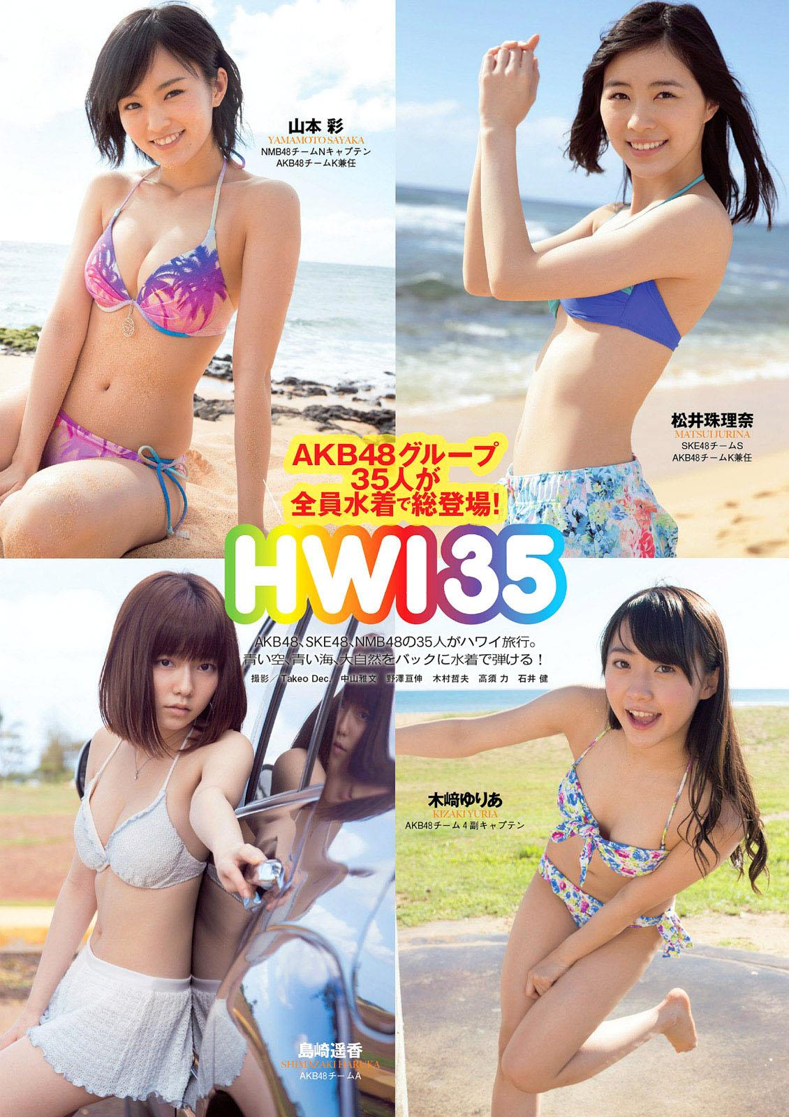 AKB48 WPB 140414 01.jpg