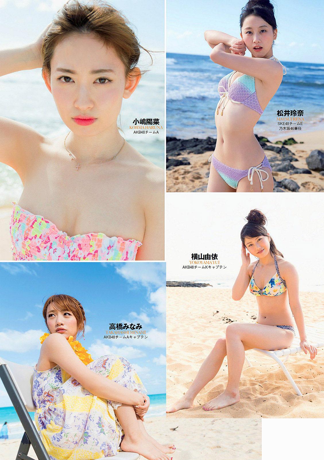 AKB48 WPB 140414 03.jpg