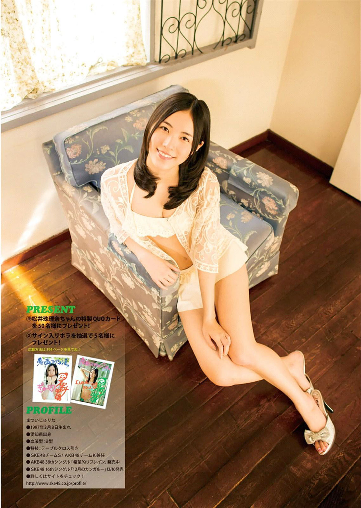 MJurina Manga Action 141216 08.jpg