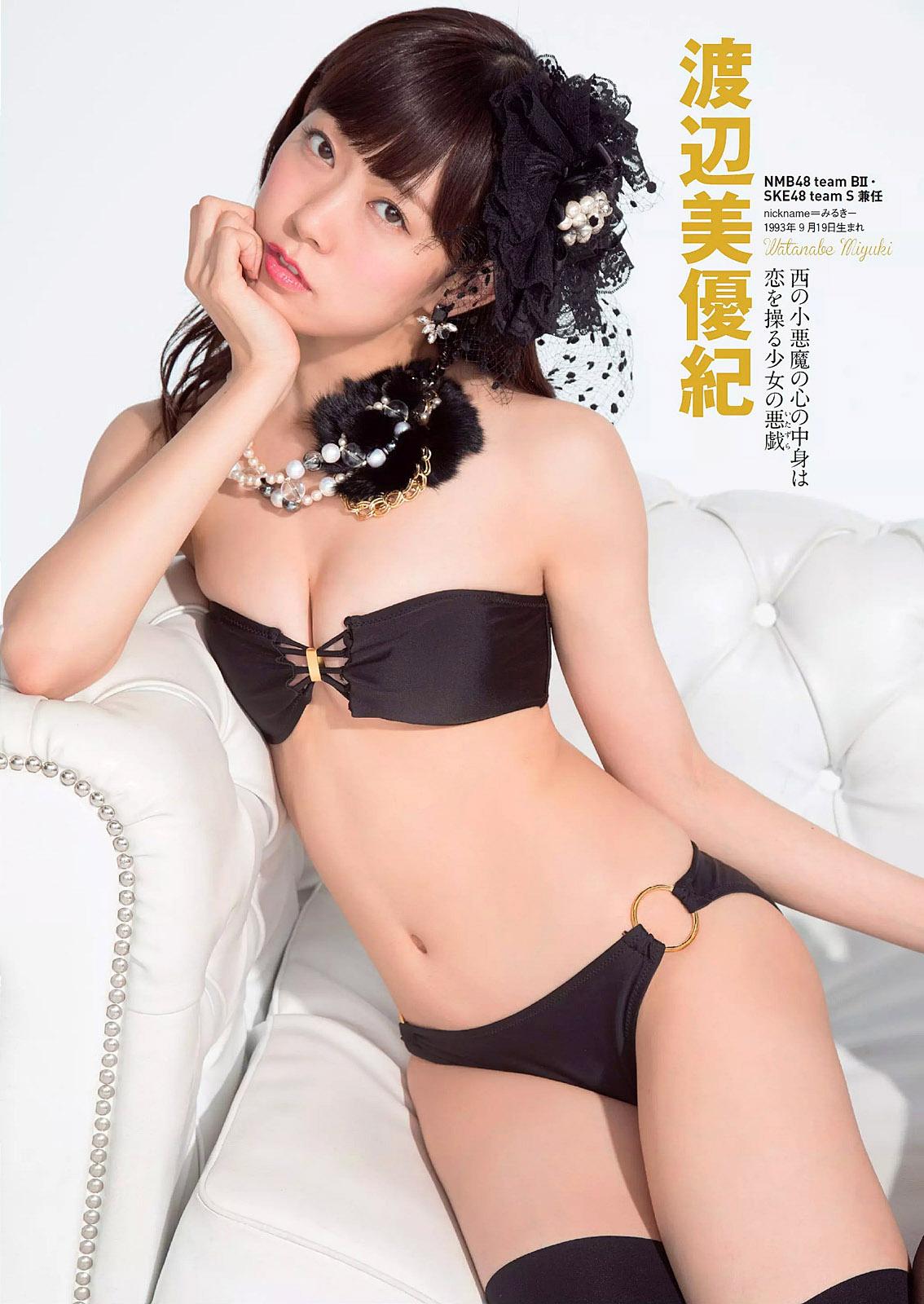 YKashiwagi SYamamoto MiWatanabe WPB 141110 05.jpg