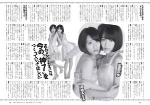 AKB48 WPB 141020 07.jpg