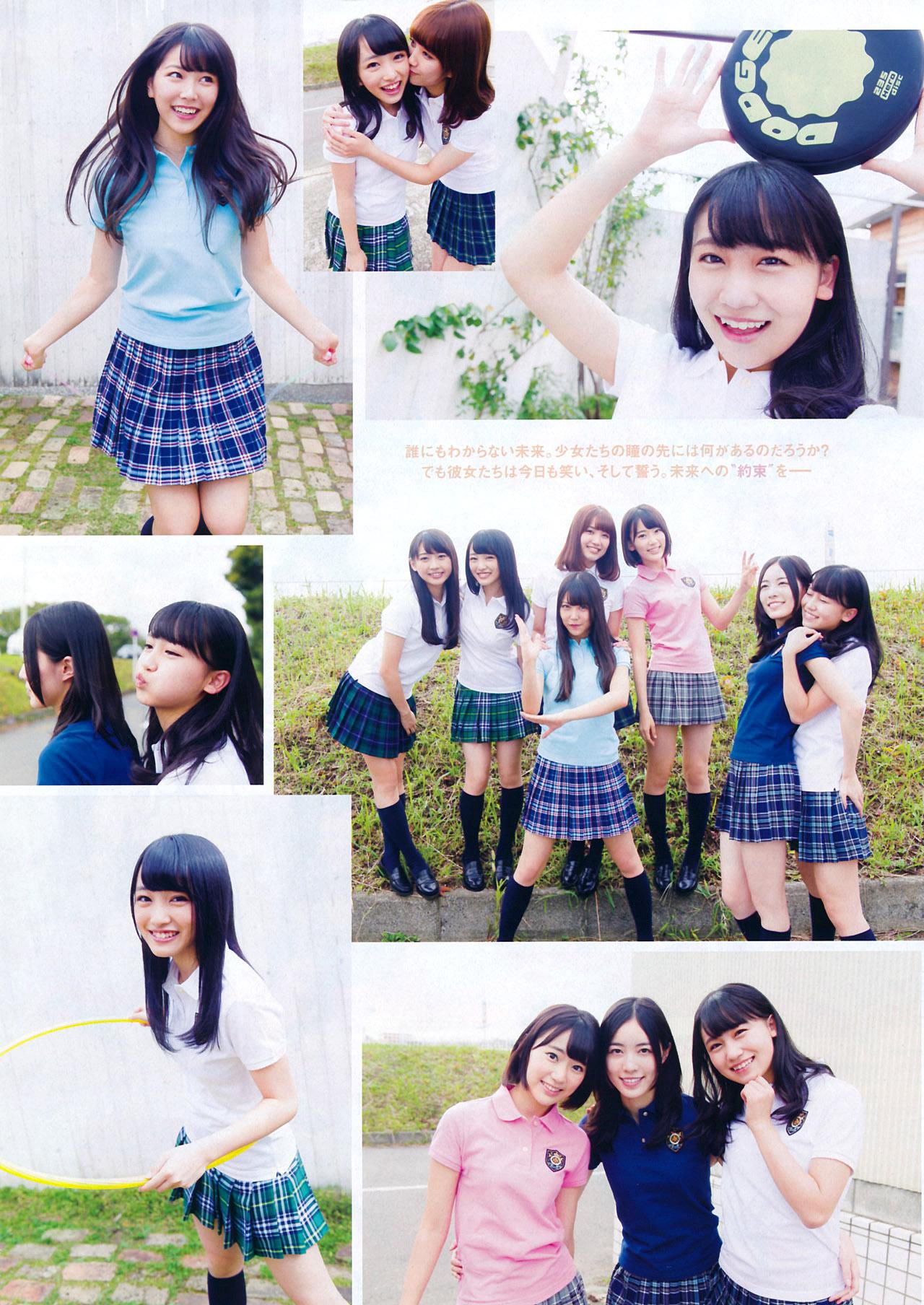 AKB48 WPB 141210 08.jpg