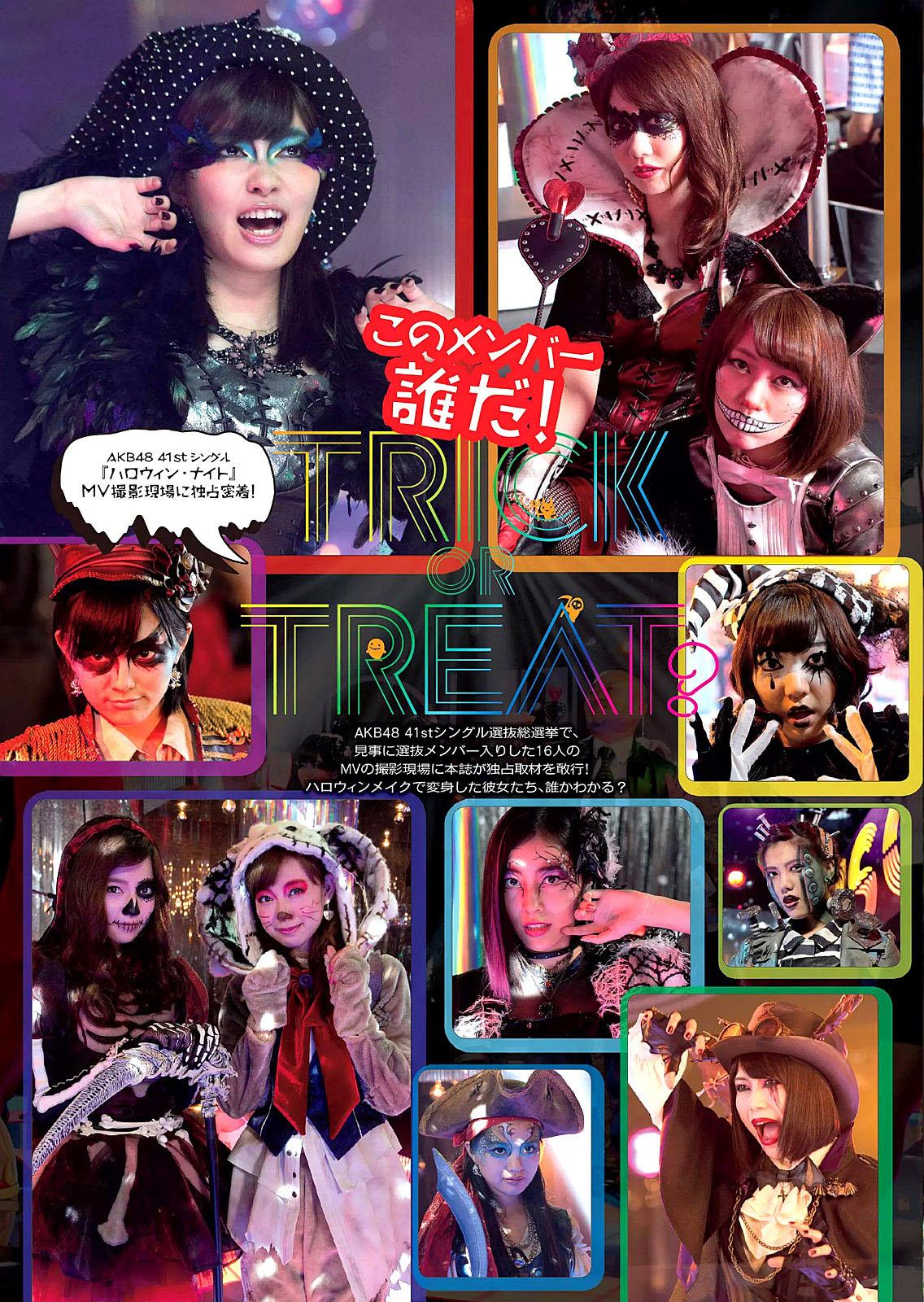 AKB48 WPB 150907 01.jpg