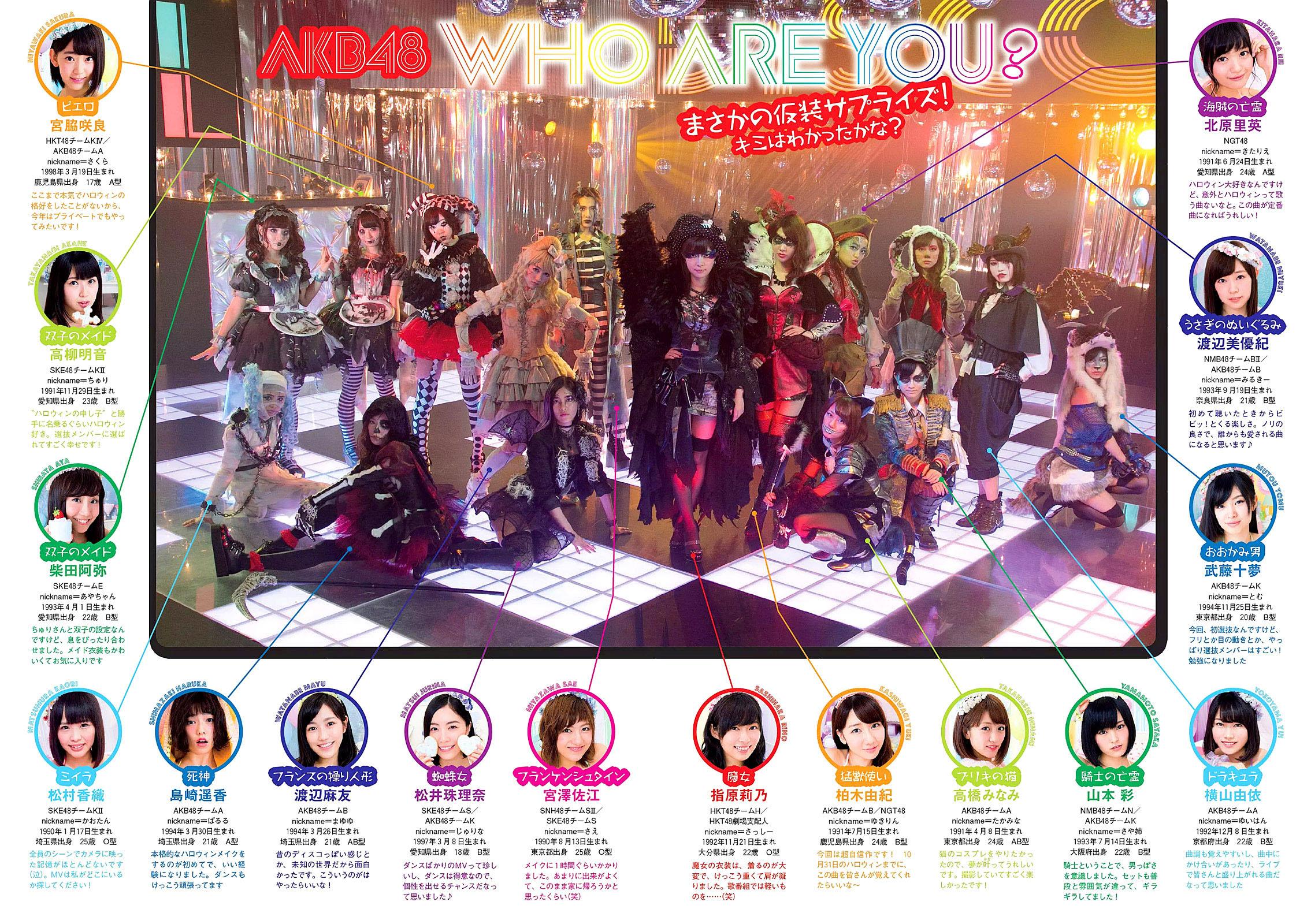 AKB48 WPB 150907 02.jpg