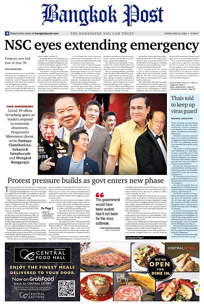Bangkok Post 200522.jpg