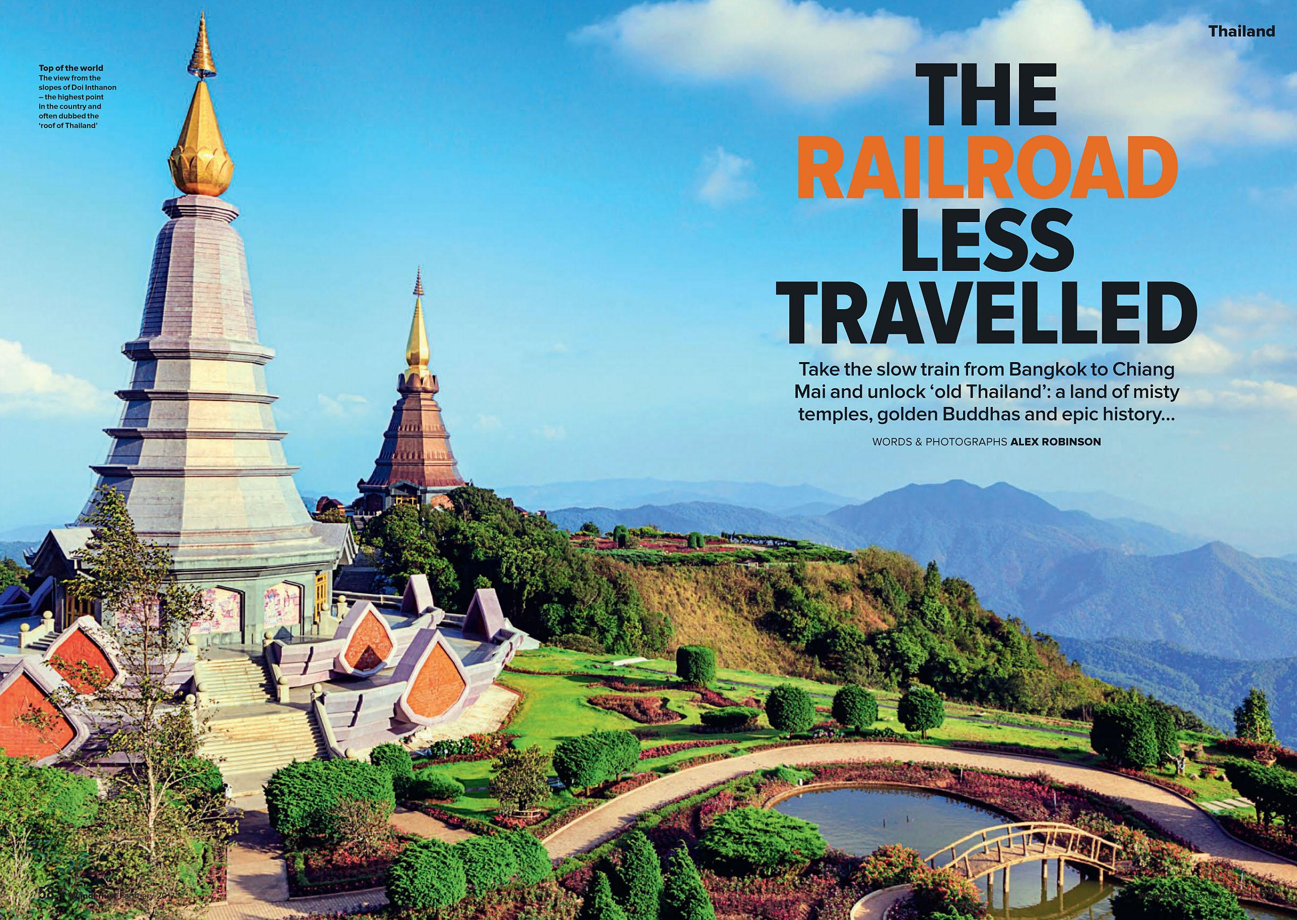 Wanderlust 1702 Thai 01.jpg