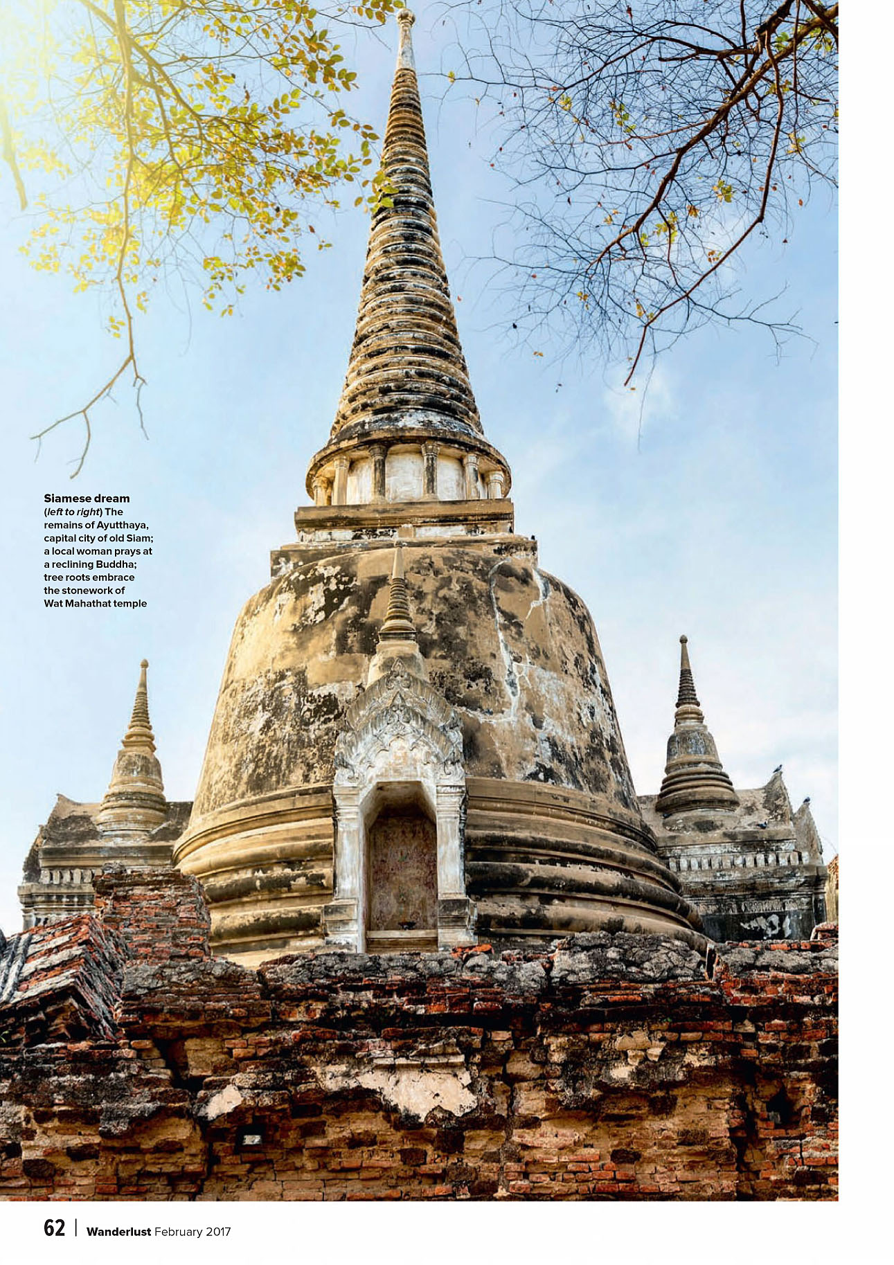 Wanderlust 1702 Thai 04.jpg