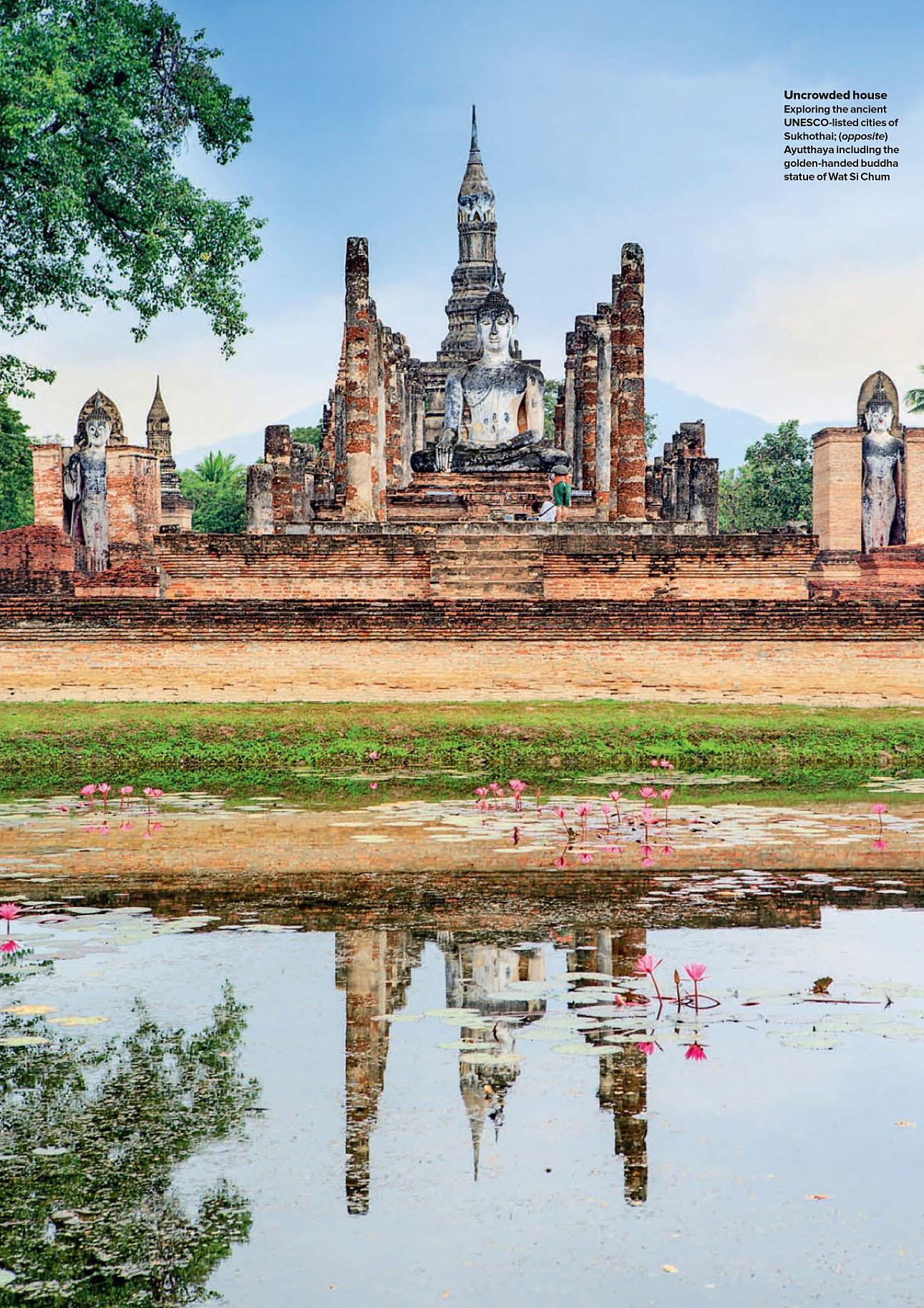 Wanderlust 1702 Thai 07.jpg