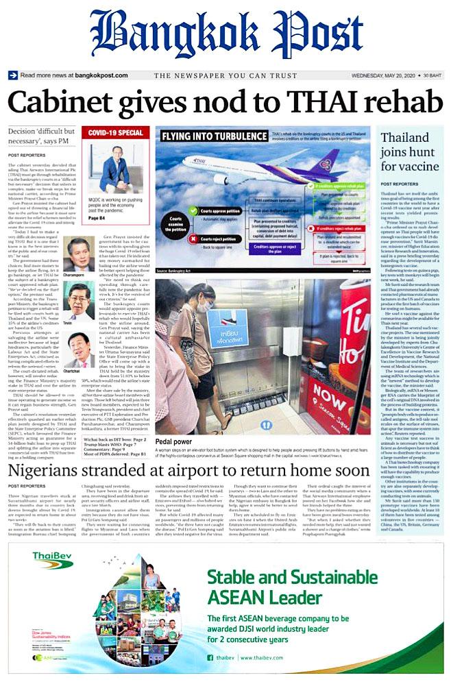 Bangkok Post 200520.jpg