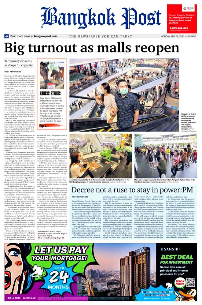 Bangkok Post 200518.jpg
