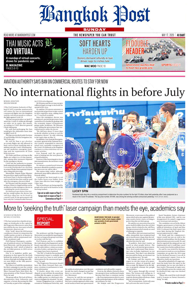 Bangkok Post 200517.jpg