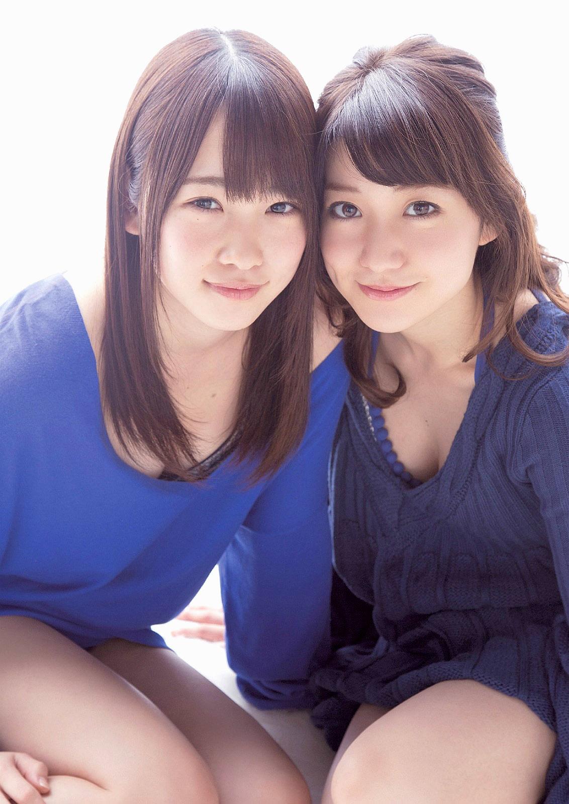 YOshima RKawaei WPB 140127 02.jpg