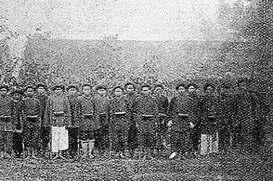 1888 Meo, Chiang Rai.jpg