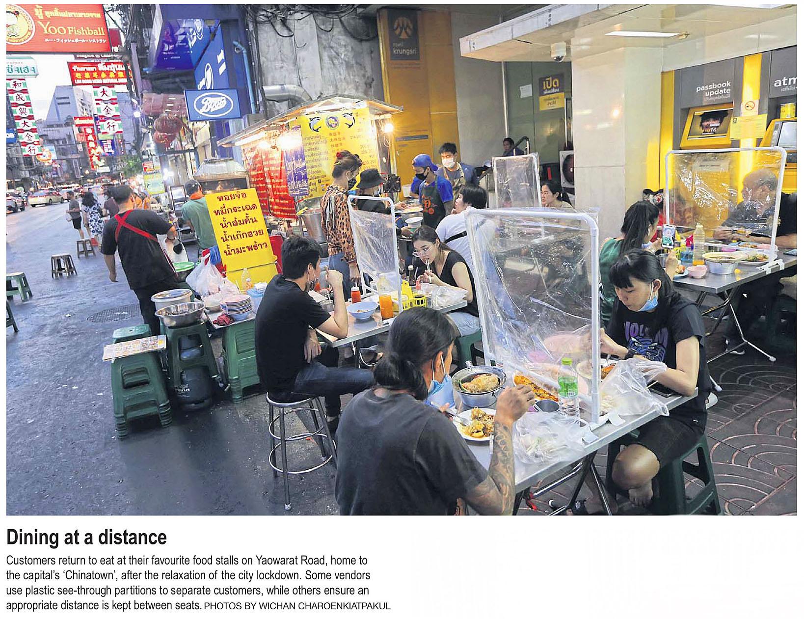 Bangkok Post 200512 Yaowarat.jpg