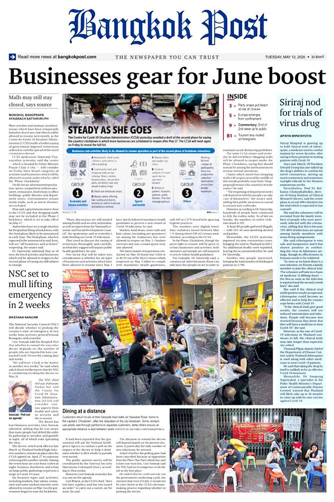 Bangkok Post 200512.jpg