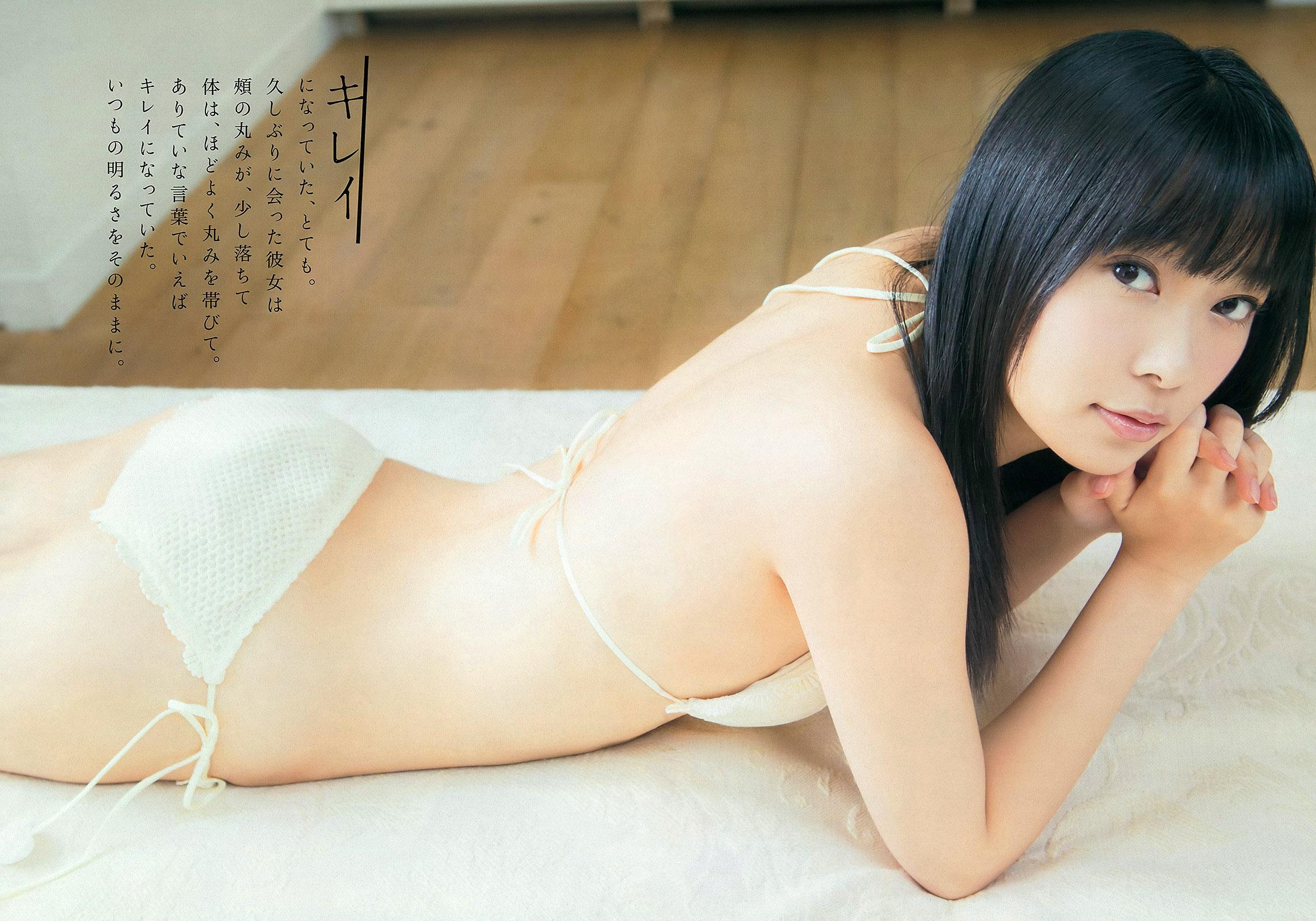 RSashihara WPB 121008 03.jpg
