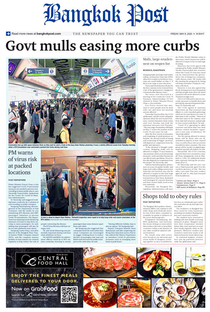 Bangkok Post 200508.jpg