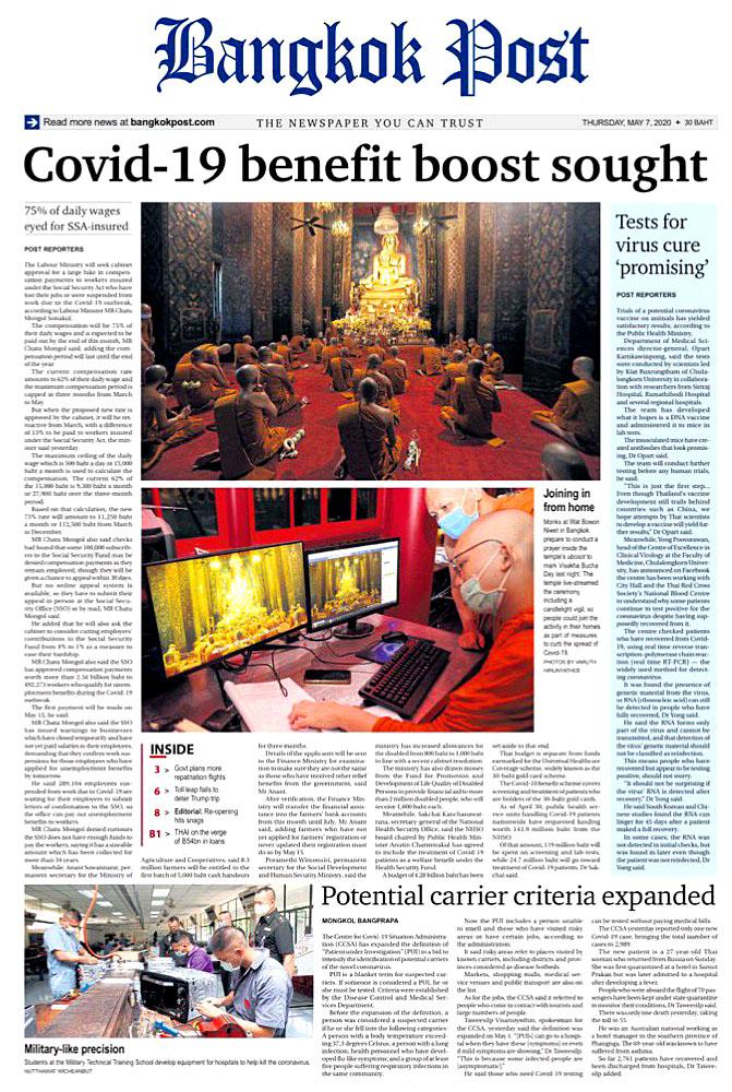 Bangkok Post 200507.jpg