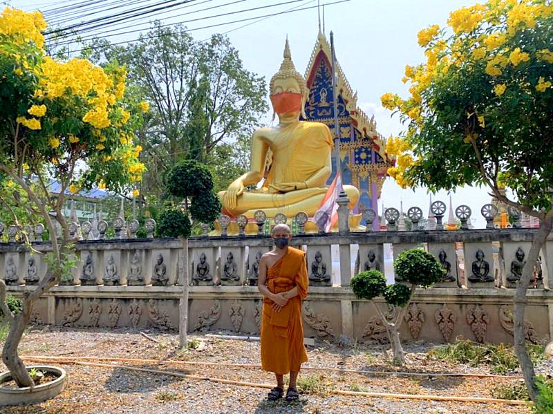 Wat Nithet Rat Pradit in Pathum Thani.jpg