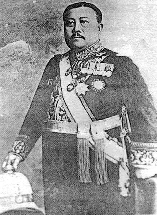 1892 Governor of Phuket.jpg