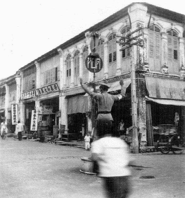 1933 Phuket Traffic Police.jpg