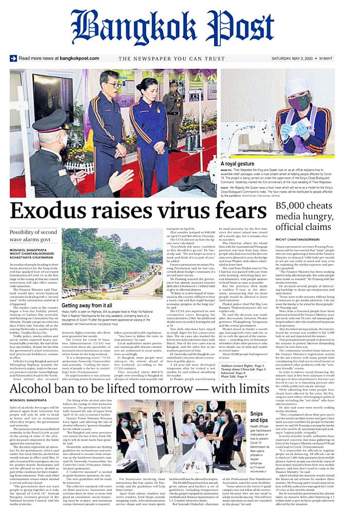 Bangkok Post 200502.jpg