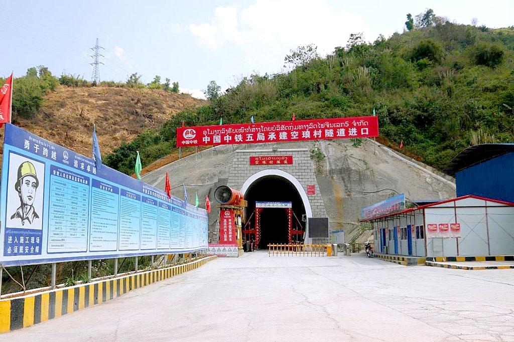 Ban Phu Long tunnel, Phu Long village, Na Moh, Oudomxay 01.jpg