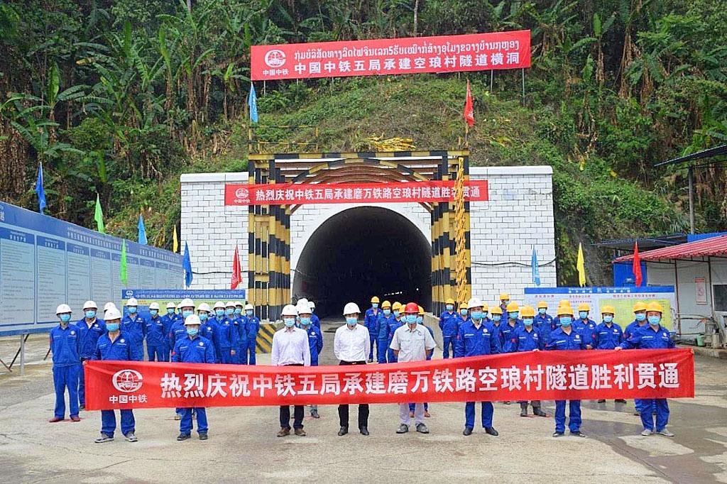 Ban Phu Long tunnel, Phu Long village, Na Moh, Oudomxay 02.jpg