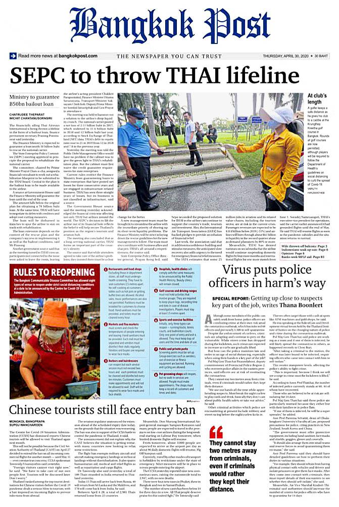Bangkok Post 200430.jpg