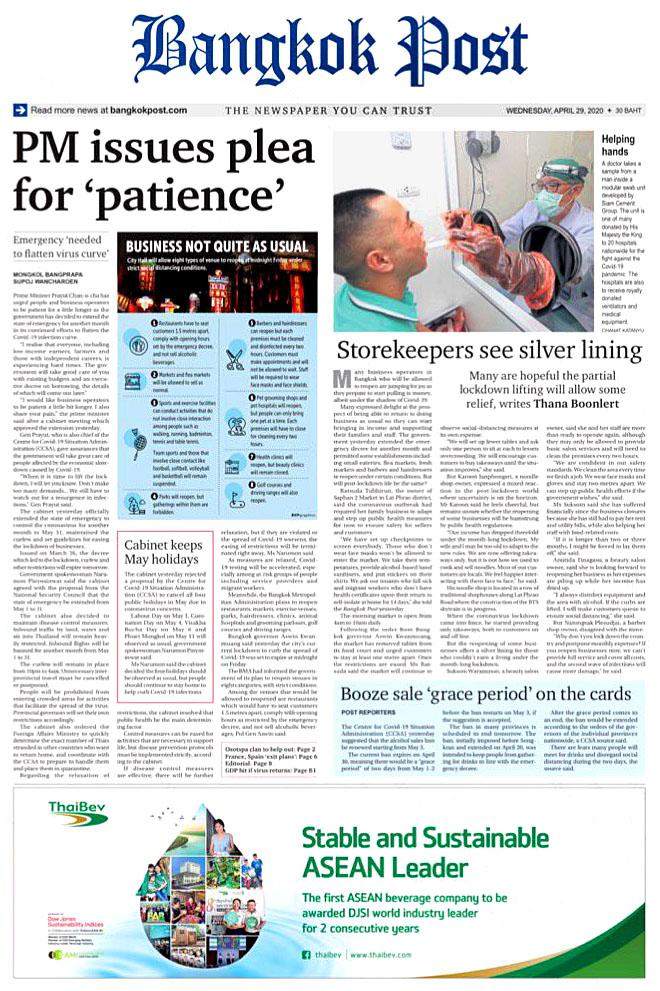 Bangkok Post 200429.jpg