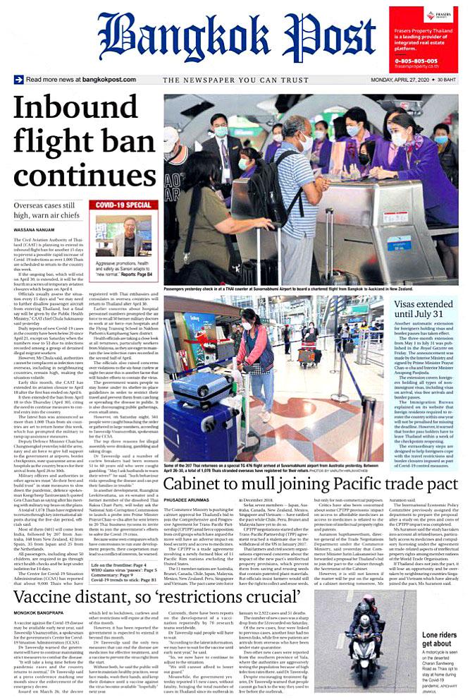 Bangkok Post 200427.jpg