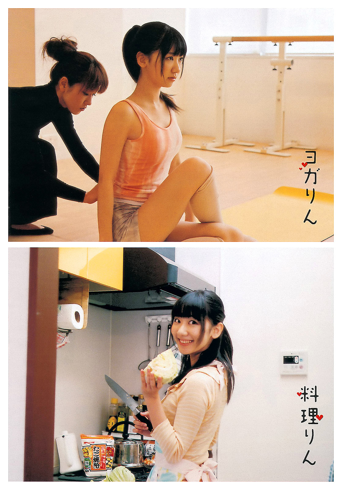 YKashiwagi WPB 120430 03.jpg