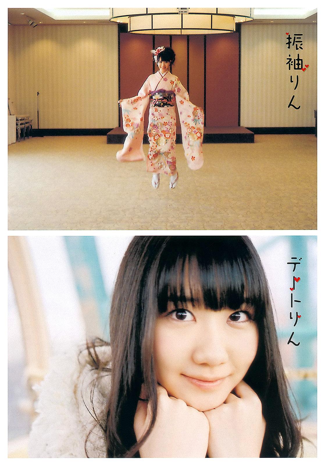 YKashiwagi WPB 120430 04.jpg