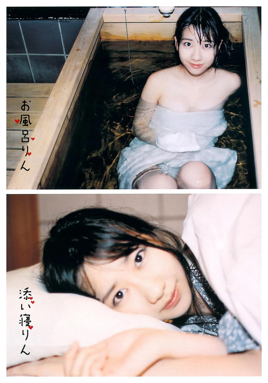 YKashiwagi WPB 120430 05.jpg