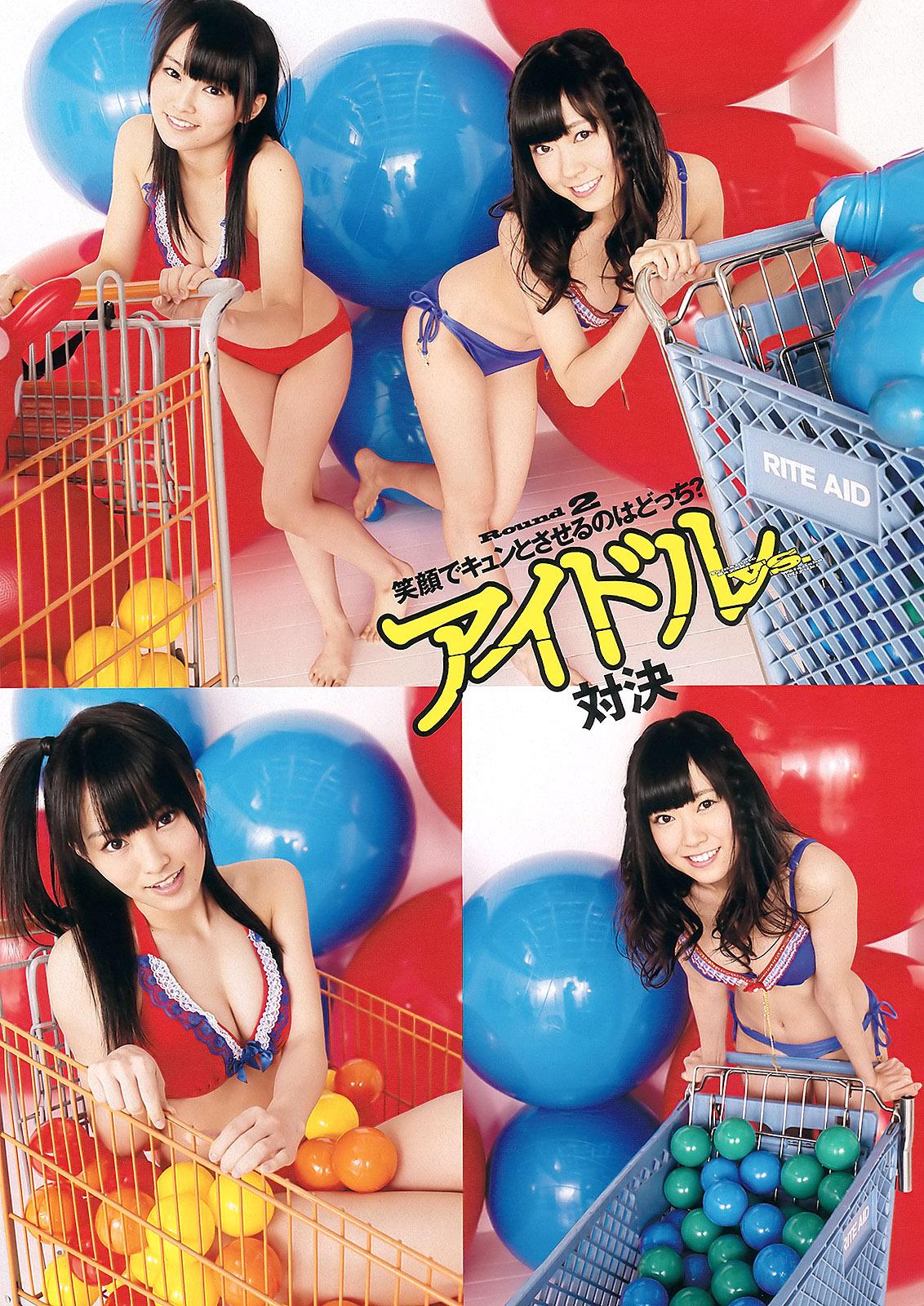 SYamamoto MiWatanabe WPB 120220 04.jpg