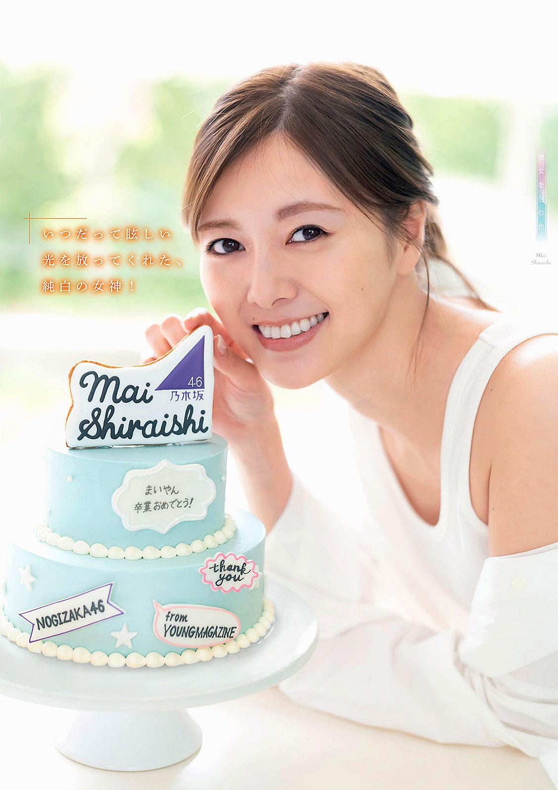 MShiraishi Young Magazine 200504 03.jpg